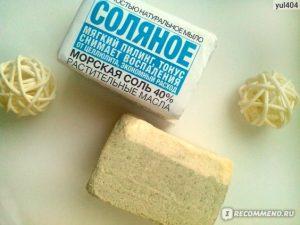 🐬🐬🐬 Прекрасное мыло с морской солью и полезными свойствами.🐬🐬🐬