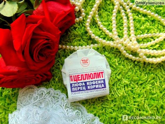 Мыло с люфой, которое сделает отличный массаж, улучшит кровообращение и подарит гладкость кожи!