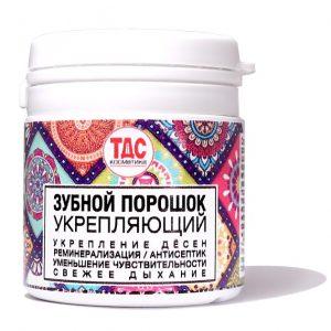 Зубной порошок Укрепляющий с гималайской солью, ТДС, природный (натуральный) продукт