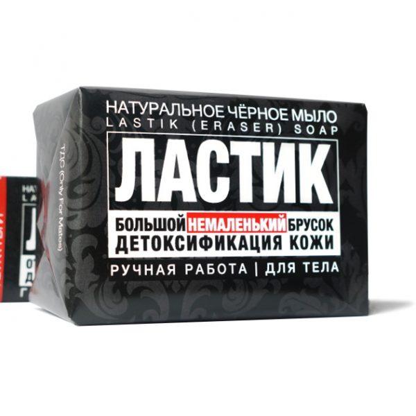 Мыло натуральное Ластик для тела 200гр ТДС