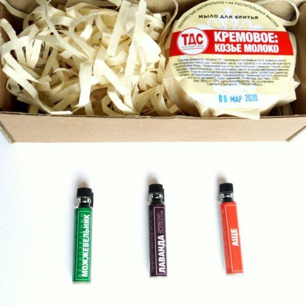 Набор 3 и 1 Мыло для бритья Козье молоко и парфюмированные масла ТДС