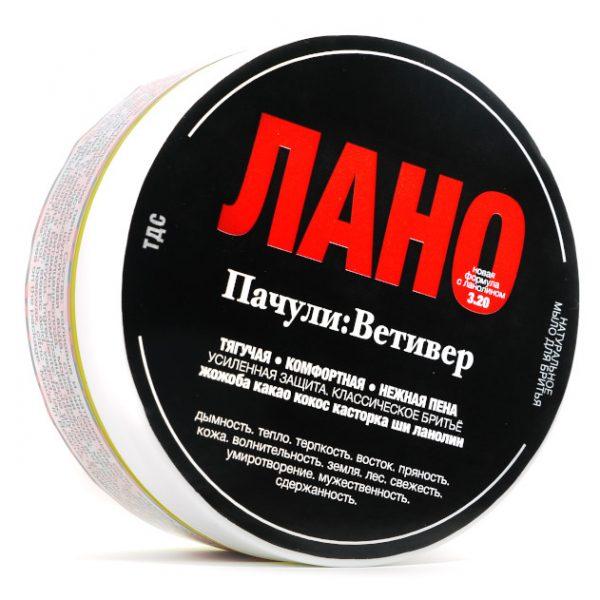 Лано Пачули:Ветивер ТДС мыло для бритья с ланолином