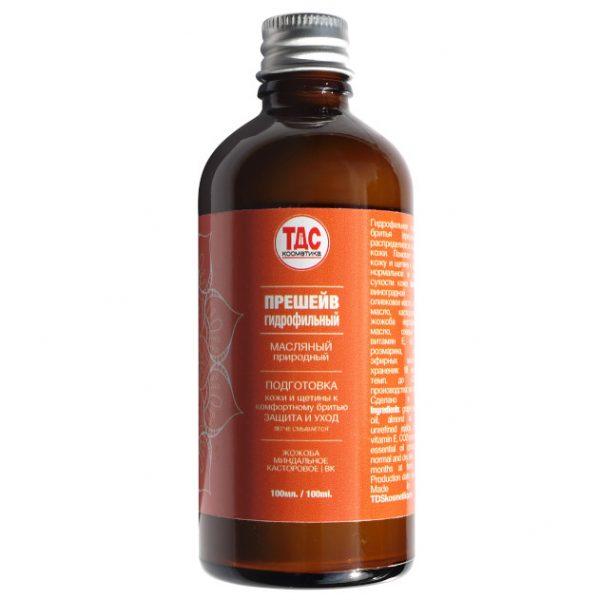 Прешейв гидрофильный ТДС