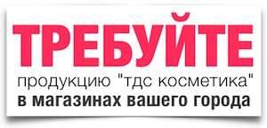 """Отзывы: """"Кремовое"""". Формула 2016г. Подборка из телеграм-чатов, часть 2 из 3, """"Бритьё"""""""