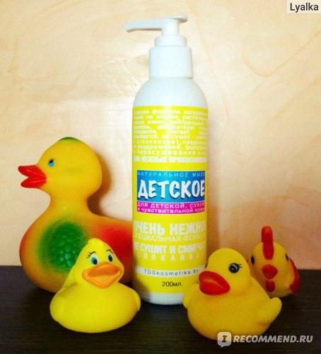 Внимание, МАМОЧКИ ⚠️: детское мыло с ИДЕАЛЬНЕЙШИМ составом! 😍 Или моя неожиданная любовь 💝 к отечественному производителю))