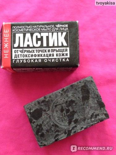 Глубокое очищение и отсутствие сухости после использования? Знаменитый Ластик от ТДС Косметика действительно отлично очистит кожу и сделает это очень деликатно! Но вот аромат придется по вкусу далеко не всем.