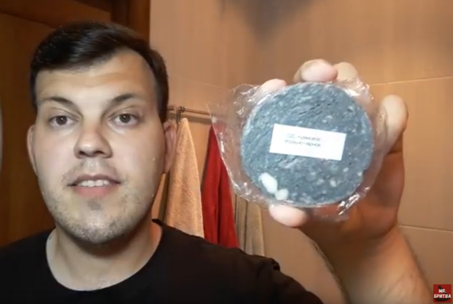 """Видеообзор: ТДС набор мыл для бритья """"Кремовое: Лето:Ментол"""" А19, Ливиу (Мр.Бритва)"""