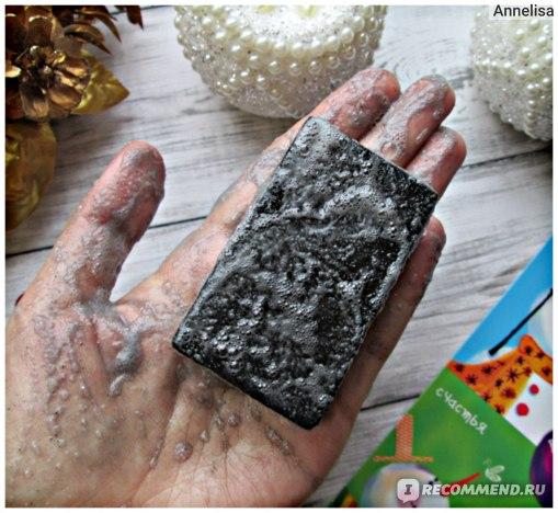 Маленькие девочки стирают ластиком ошибки в тетради, а большие - очищают кожу и избавляются от воспалений. Отзыв о необычном, но очень классном черном мыле Ластик, предназначенном специально для проблемной кожи.