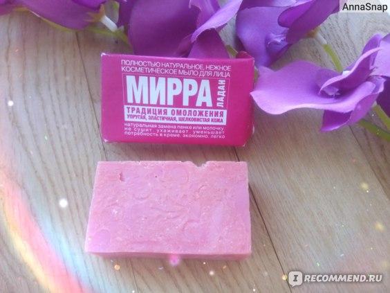 Очень приятное мыло ручной работы с нежнейшим натуральным ароматом! Не только бережно очищает кожу лица, но еще и ухаживает за ней)