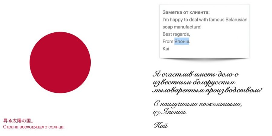 Отзыв Япония Известное производство ТДС