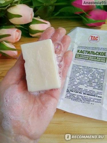 Как же я всё-таки люблю натуральное мыло!