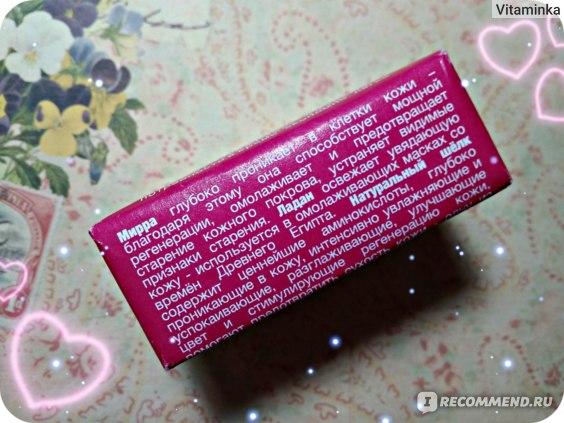 Супернатуральное мыло для лица и тела, которое действительно НЕ СУШИТ кожу!