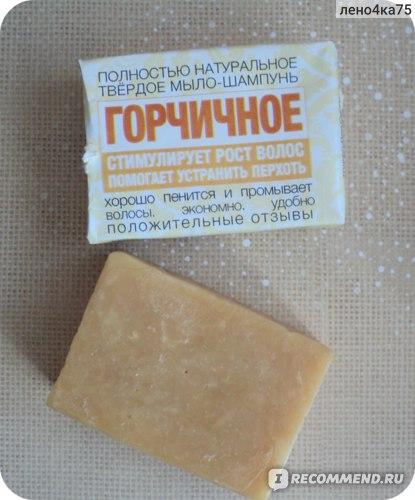 Натуральное мыло-шампунь «Горчичное» - стимулирует рост волос, помогает устранить перхоть. Два опыта применения- два противоположных мнения.