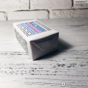 Мыло которое действительно ухаживает за Вашей кожей - ТДС Косметика Жасмин: нежное молочко