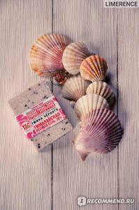 ❤ Натуральное мыло с розовой солью и семенами черного тмина - находка 2018 года! ❤
